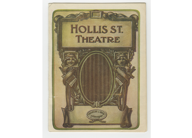 Hollis St. Theatre